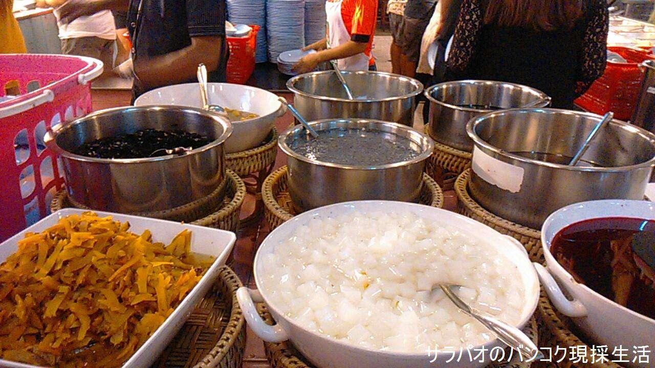 Pla_Thong_Pan_Fried_Pork_04.jpg