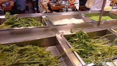 Pla Thong Pan Fried Pork