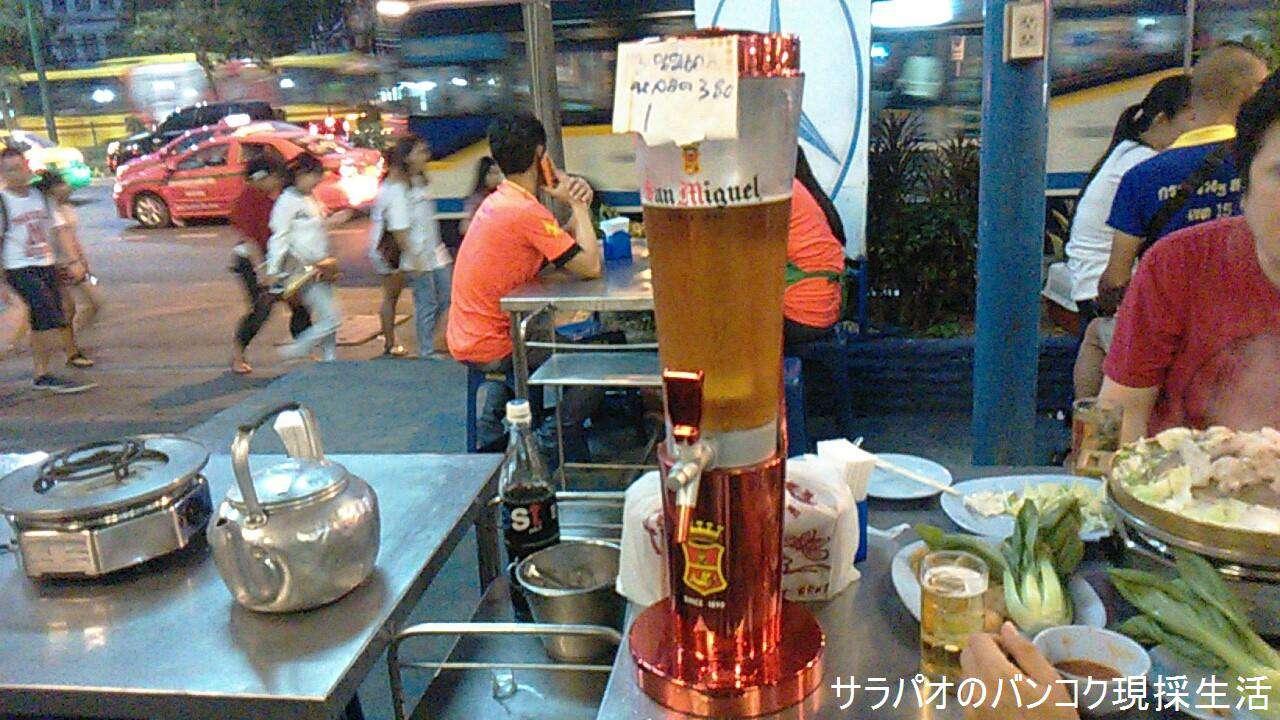 Pla_Thong_Pan_Fried_Pork_14.jpg
