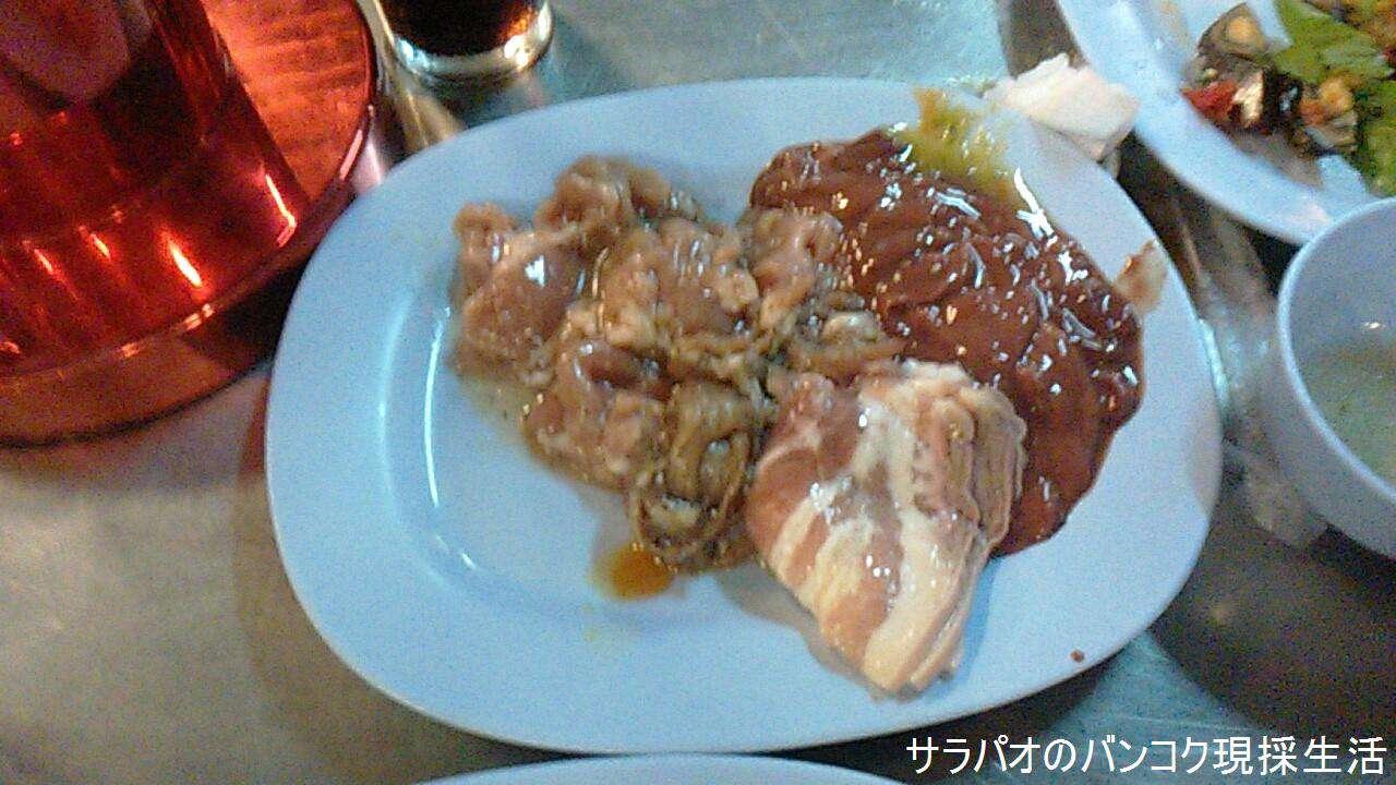 Pla_Thong_Pan_Fried_Pork_17.jpg
