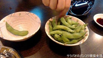 日本料理店 しゃかりき432 日本街店