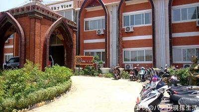 スカイ ビュー ホテル(Sky View Hotel)