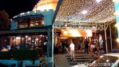 ショーパブ タワンデーン on ラマ三世通り(ถนน พระราม ที 3)