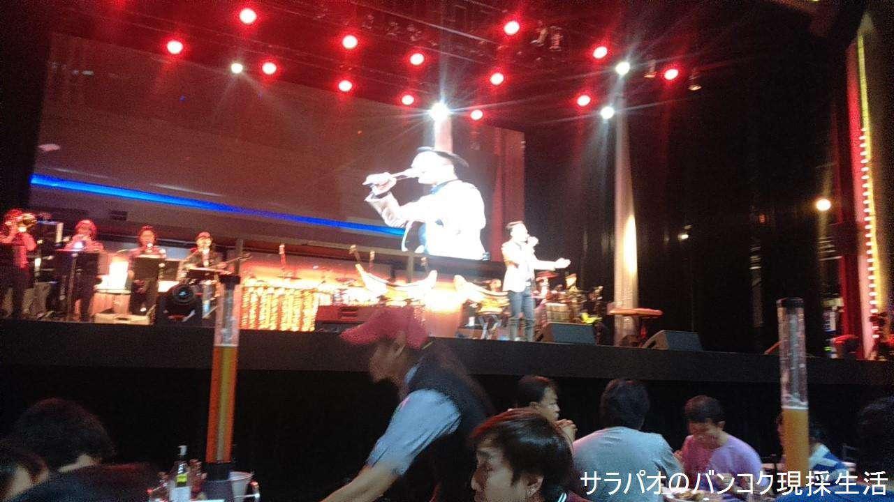 Tawandang_ChaengWattana_08.jpg