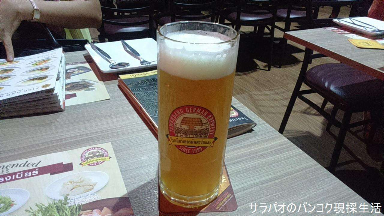 Tawandang_ChaengWattana_09.jpg