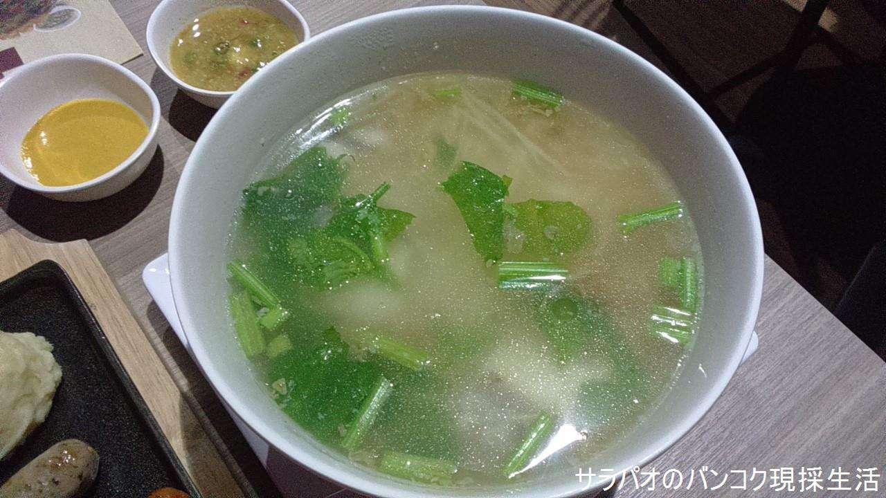 Tawandang_ChaengWattana_16.jpg