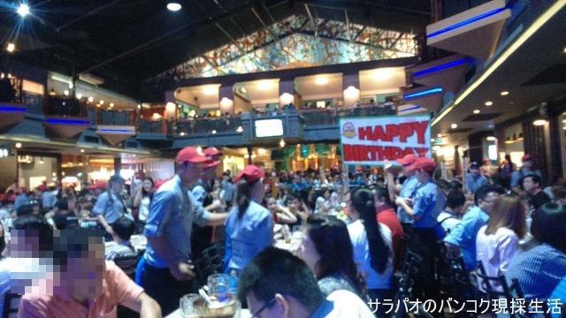 タワンデーン チェーンワタナ店(Tawandang Chaeng Wattana)