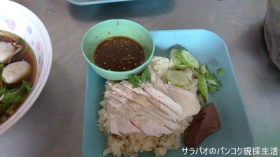 Thai Restaurant กิติชัย(Kitichai)
