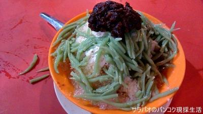 Xin Ji Kitchen