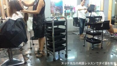 美容室 Studio Mo Hair