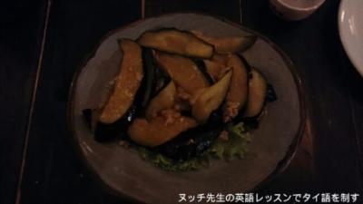 茄子味噌炒め