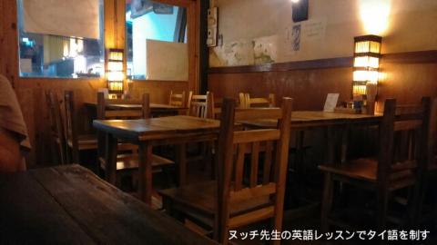 japanese_restaurant_itto_shokudo_01.jpeg