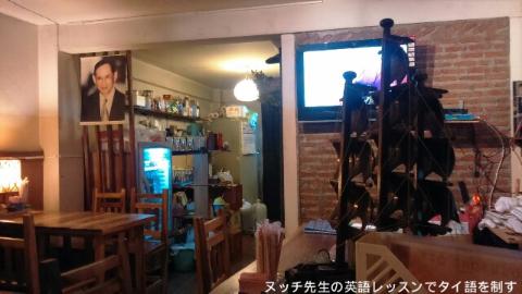 japanese_restaurant_itto_shokudo_02.jpeg
