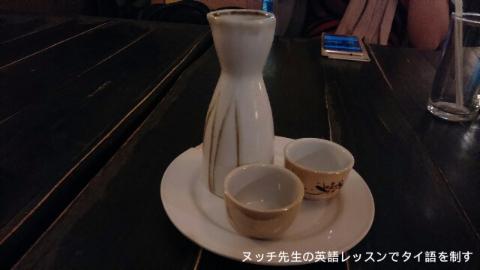 japanese_sake_01.jpeg