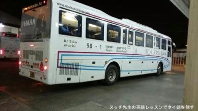 Nakhonchaiairのバス