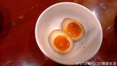 ラーメン屋 東京豚骨ばんから(RA-MEN BANKARA) サイアム・パラゴン店