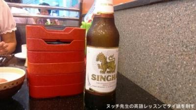 SINGHAビール
