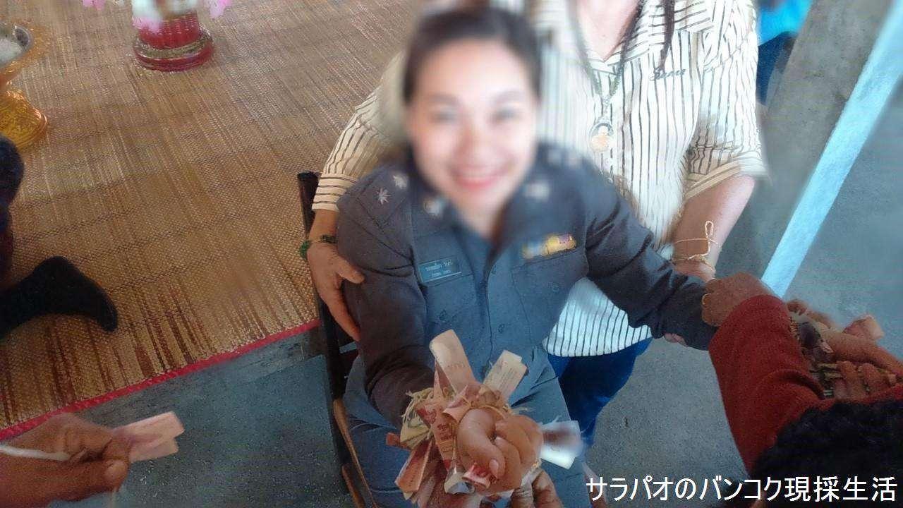 travel_esarn_57.jpg