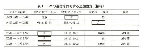 fw.jpg