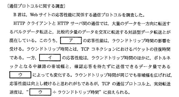 tcp22toi1.jpg