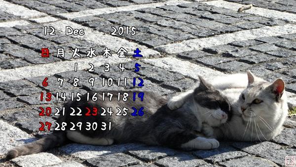2015年12月 猫デスクトップカレンダー