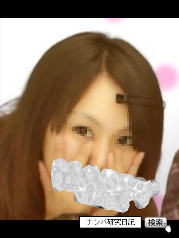 【出会い系・ネットナンパ】 JAF加盟店勤務 くそったれなドタキャン_02