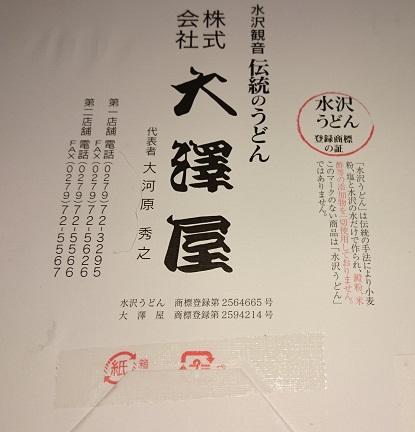 DSC_0021_201511102140000c6.jpg