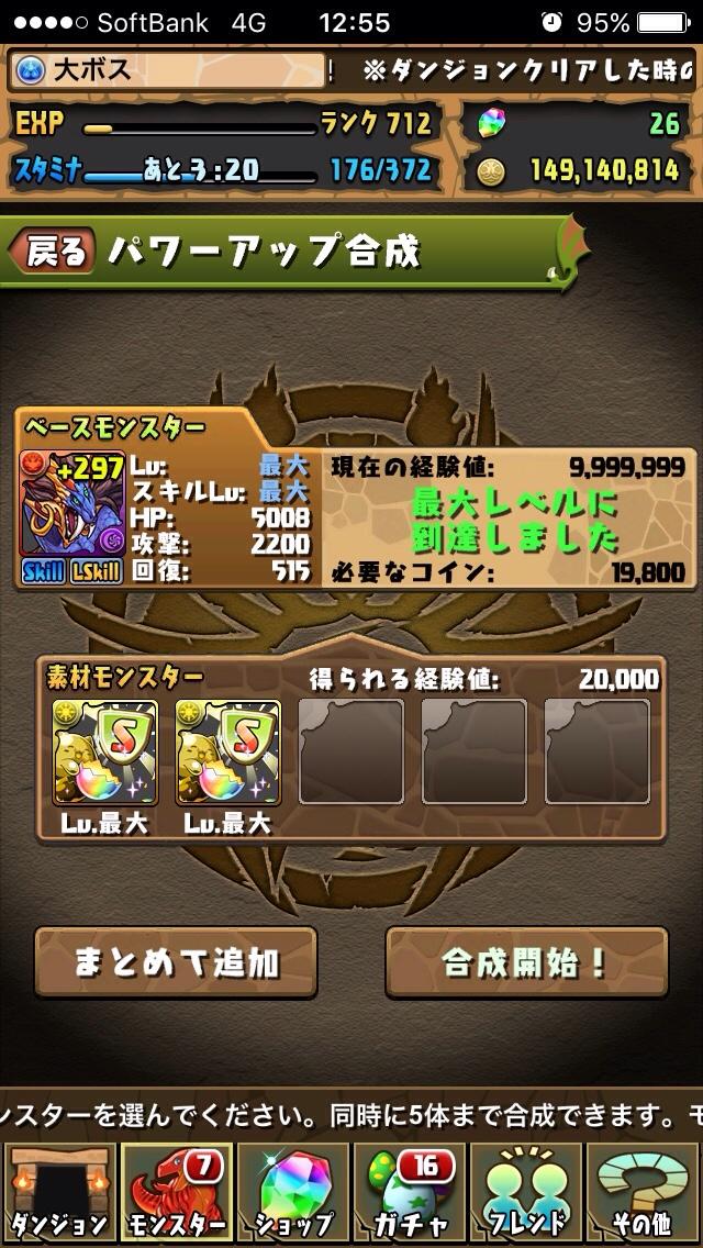 fc2blog_20151114211648bf5.jpg