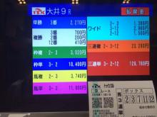 20140929大井R9