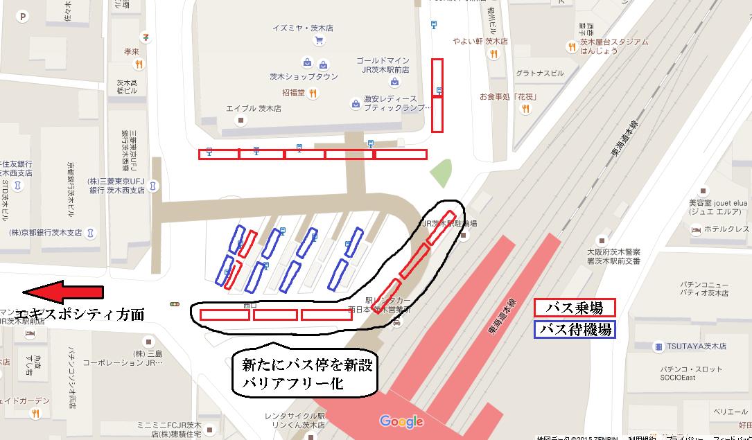 茨木駅バス停