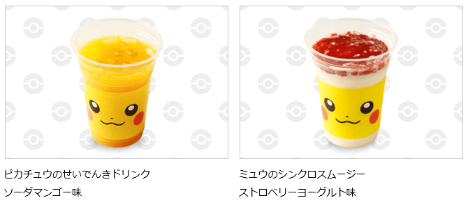 ポケモンEXPOジム-min
