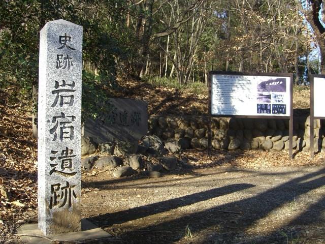 スッキリ分かる!日本と朝鮮半島の古代の歴史 ~ 科学に弱い共同通信
