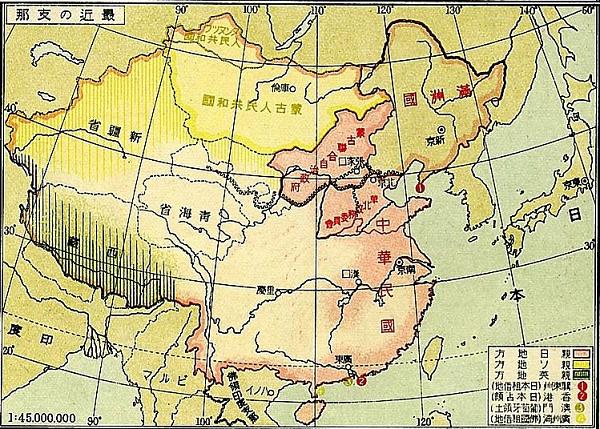 1942年 満州国