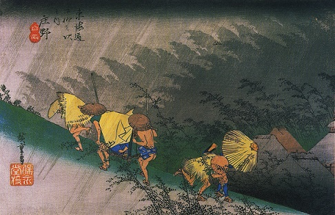 東海道五十三次 庄野宿