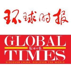 中国のもう一つの物語 ~ 100年マラソン