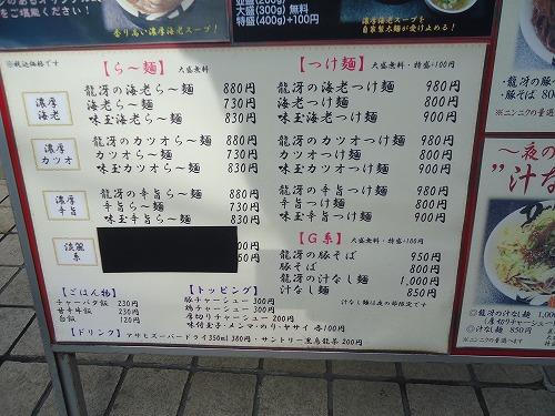 1604ryuko002.jpg