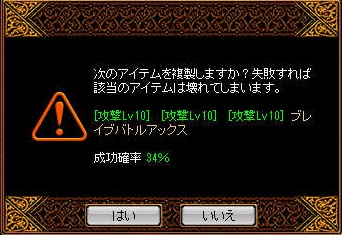 201509271812022f0.jpg