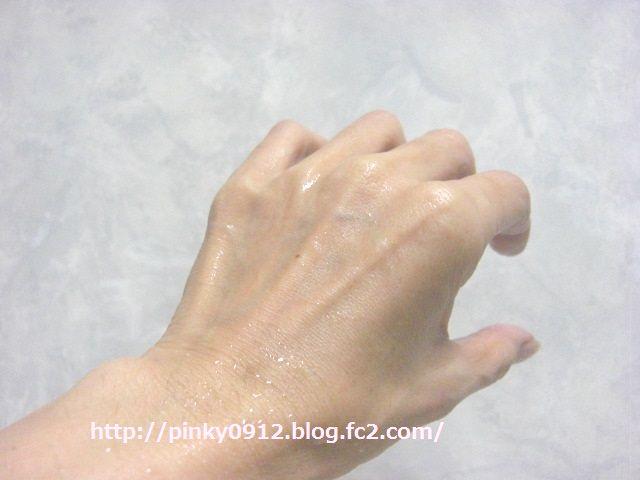 【素肌畑】マッサージクレンザ すっきりすべすべ