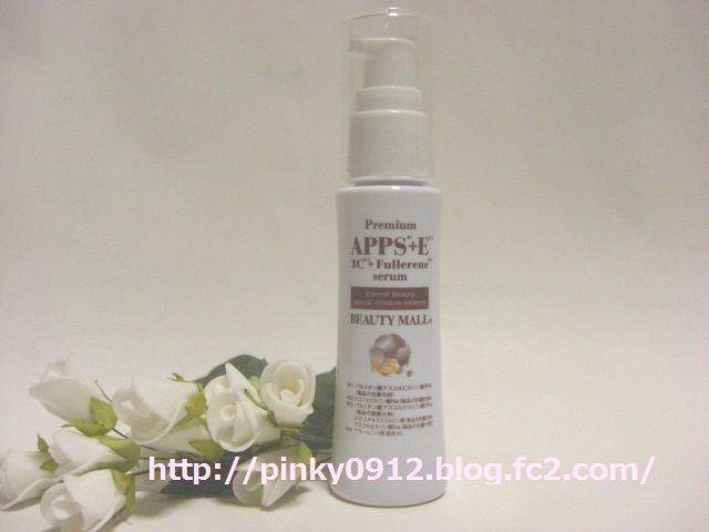 APPS+E(TPNa)フラーレン美容液
