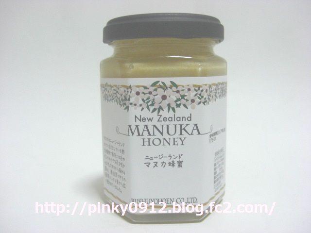 武州養蜂園「マヌカクリーミー蜂蜜」