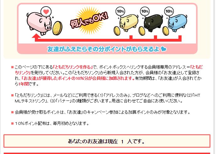 SnapCrab_NoName_2015-12-8_23-48-11_No-00.png