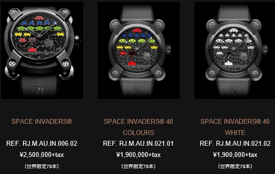 ロマン・ジェローム(ROMAIN JEROME)×SPACE INVADERS®