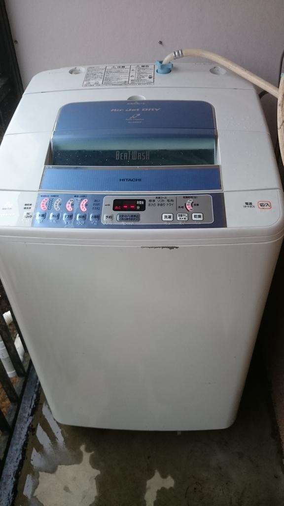 洗濯機が届いた