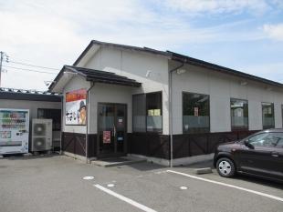 なおじV3 店