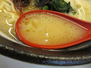 つか乃間 鶏白湯ラーメン スープ