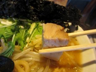 中田製作所 煮干味噌野菜ラーメン岩海苔 チャーシュー