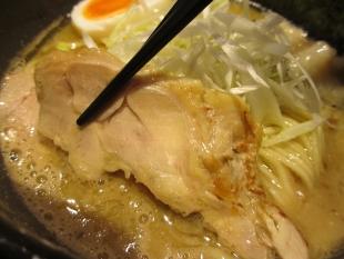 石黒 塩にぼ 鶏チャーシュー