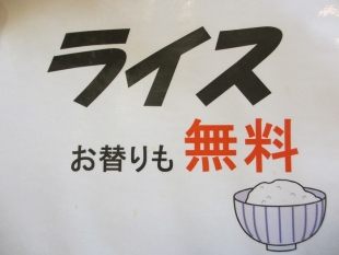 大空 メニュー (3)