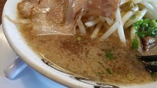 砦 ラーメン スープ