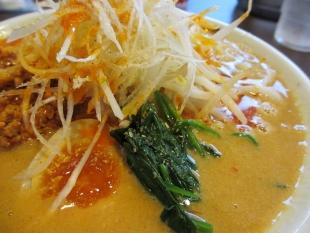 樹よし 味噌担々麺 具 (2)